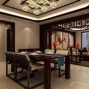 一居室新中式餐厅装修效果图