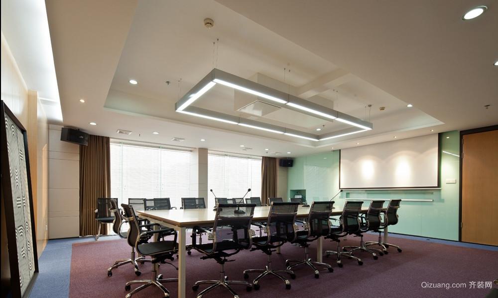 大气明亮现代风格大型会议室装修效果图赏析