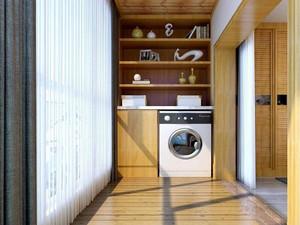 阳台洗衣机清新自然装修风格赏析