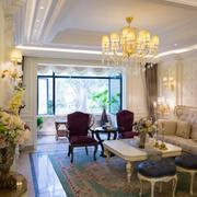 精美时尚大气欧式风格客厅设计装修效果图