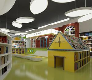 小型精致儿童书店装修效果图
