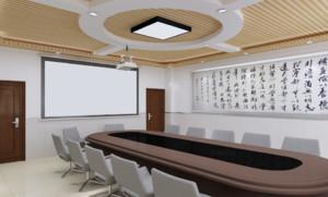 会议室墙面装修效果图赏析