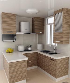 现代u型厨房装修效果图