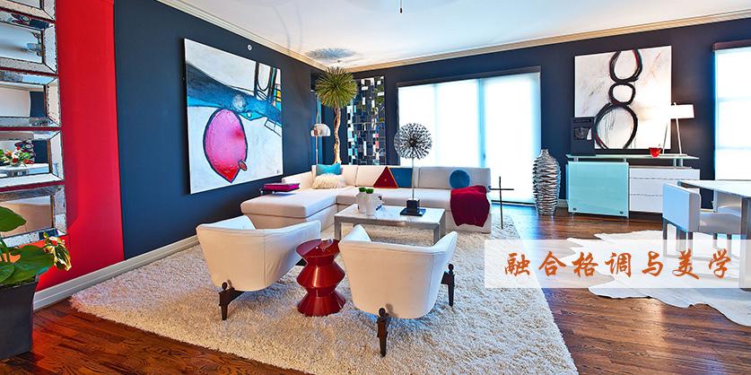 现代风格客厅 融合格调与美学