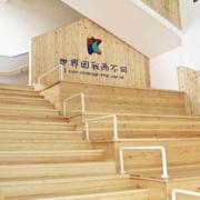 幼儿园楼梯装修效果图赏析