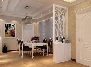现代简约风格家庭餐厅装修效果图