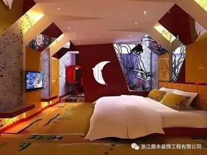 120平米精致宾馆装修案例