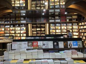 140平米现代风格书店装修设计效果图