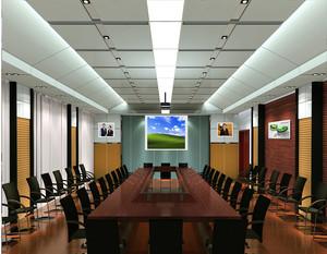 政府部门会议室装修效果图例