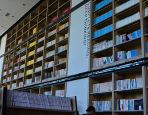 140平米现代风格书店装修效果图
