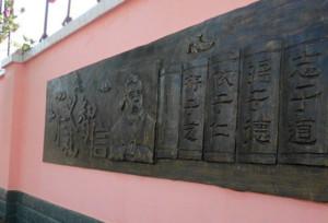 学校古典文化墙装修效果图赏析