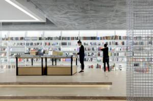 特色书店书区装修效果图赏析