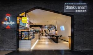 120平米现代餐厅装修效果图