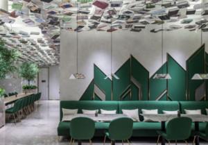600平米餐厅装修效果图