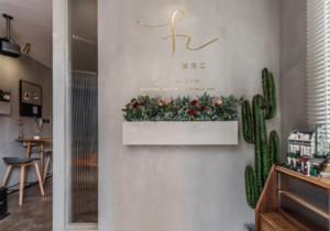 80平米中餐厅设计