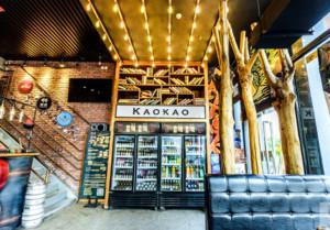 300平米工业风格餐厅设计