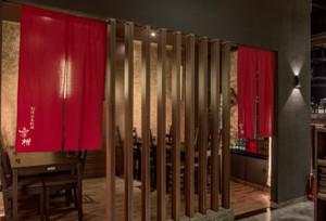 300平米日式料理餐厅装修效果图