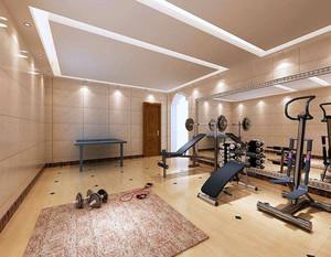 别墅健身房装修效果图