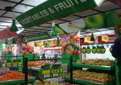 小型蔬菜生活超市装修效果图