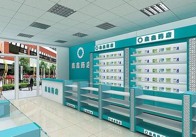 小药店平面布局图