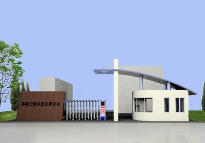 工厂8米大门设计效果图