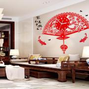 客厅中式背景墙一居室装修