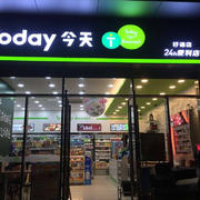 便利(li)店