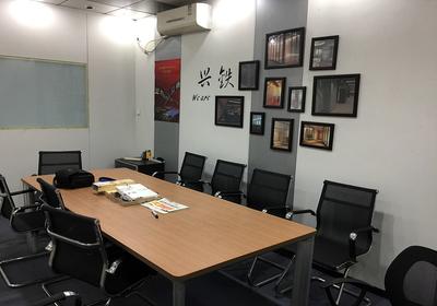 公司会议室背景墙装修效果图