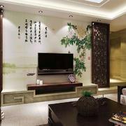 客厅中式电视墙小户型足彩导航