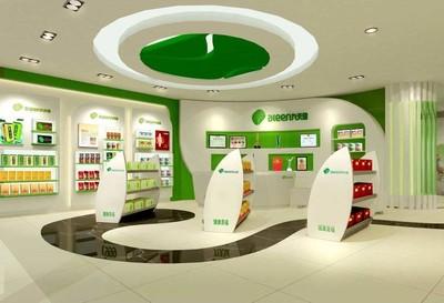 药店布局设计图,50平米药店布局效果图