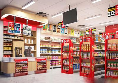 京东便利店设计效果图,50平方米便利店设计效果图