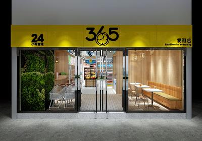 高端便利店设计效果图,40平方便利店设计效果图