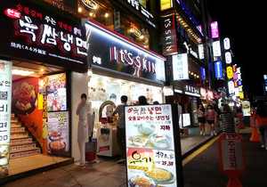 小吃店店面装修效果图,上海小吃店面装修效果图