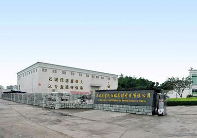 工厂大门口绿化效果图,工厂大门绿化真实效果图