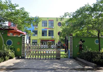幼儿园大门设计效果图大全,幼儿园大门颜色设计效果图大全
