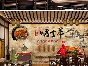 烧烤餐厅门面装修效果图,小型餐厅店门面装修效果图