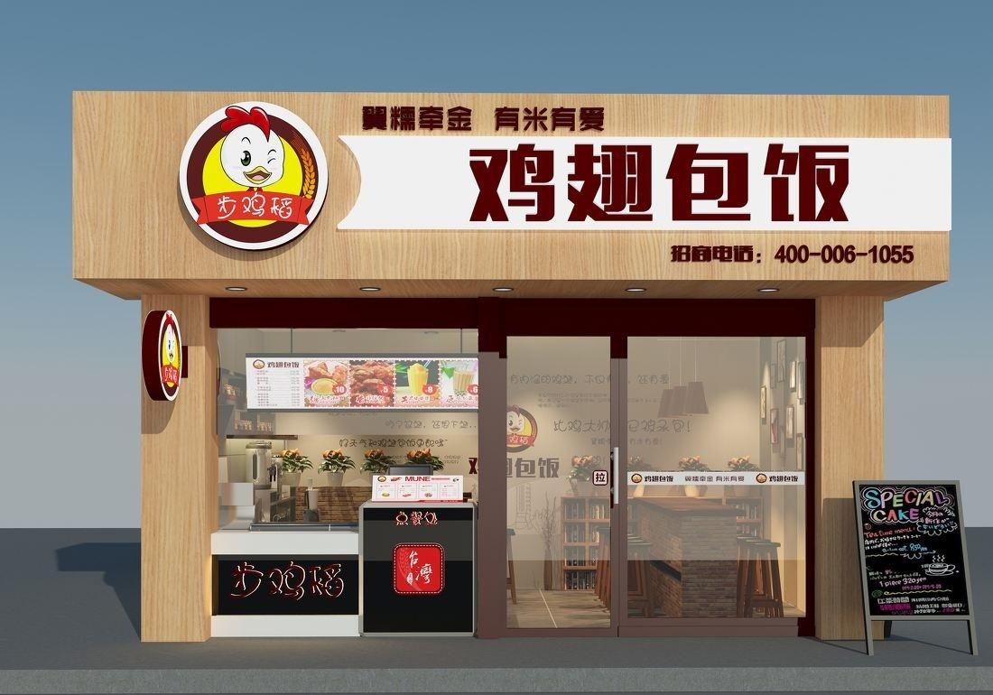小吃店门面招牌设计效果图,门面创意招牌设计效果图