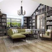 书房现代局部90平米装修