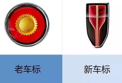 红旗汽车标志有几种,红旗汽车标志图片大全高清