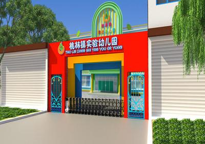幼儿园不锈钢大门设计效果图,幼儿园大门内设计效果图