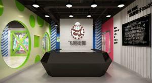 重慶南坪百盛商場裝修,重慶商場裝修效果圖