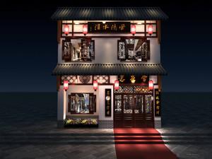 二层楼饭店门头设计效果图大全,饭店门头设计中式效果图大全
