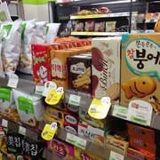 食(shi)品店