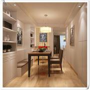 餐厅现代家具小户型装修