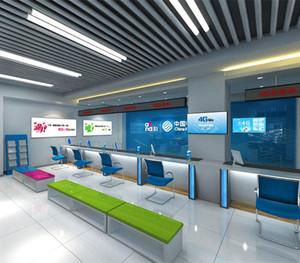 移动公司大厅装修效果图