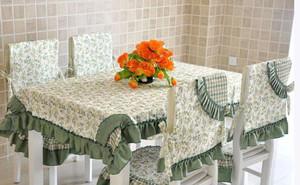 100平米现代简约桌布椅套图片大全价格图片