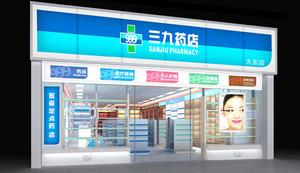 40平米药店装修效果图两扇门