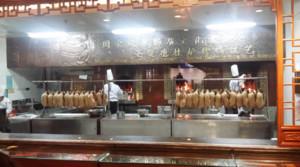 150平米现代风格烤鸭店装修效果图