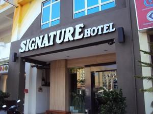 酒店牌匾图