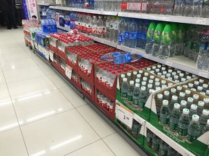 30平小型超市简约时尚风格装修效果图